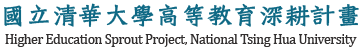 Sustained Progress and Rise of Universities Taiwan Project LOGO